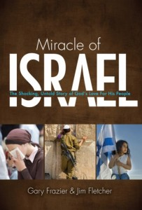 miracle-of-israel_1